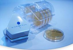 N011)カウントタクトシリーズ(表面付着菌検査:放射線滅菌済三重包装他)